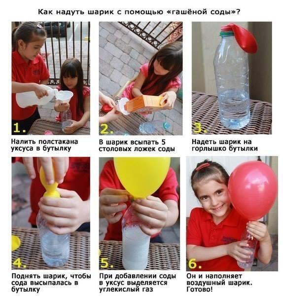 Как сделать шарики из геля