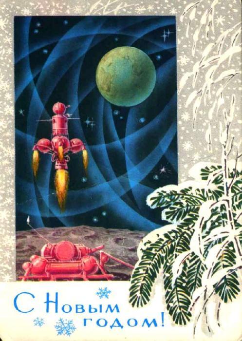рис.10. Старые Советские Новогодние открытки