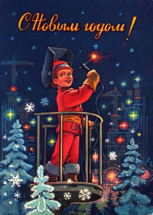 рис.2. Старые Советские Новогодние открытки