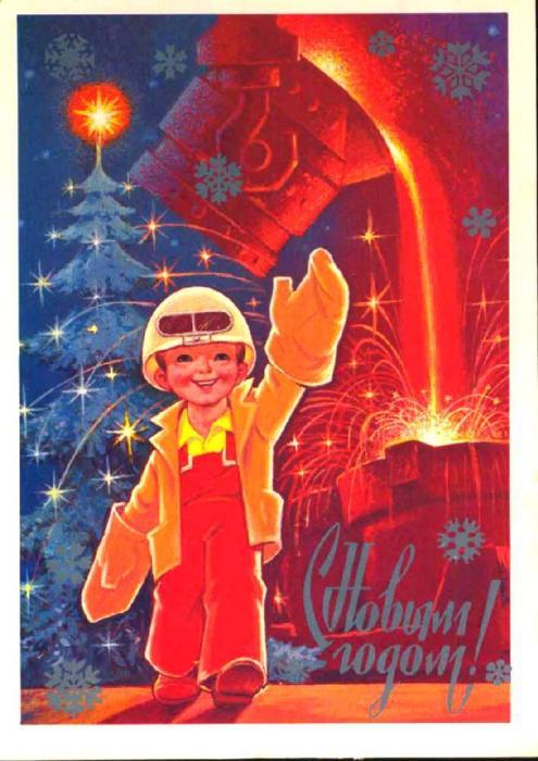 рис.15. Старые Советские Новогодние открытки
