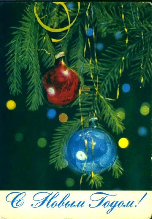 рис.6. Старые Советские Новогодние открытки