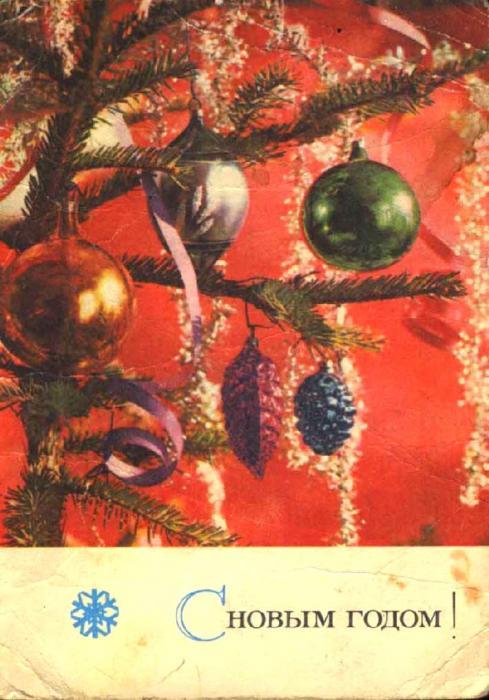 рис.4. Старые Советские Новогодние открытки
