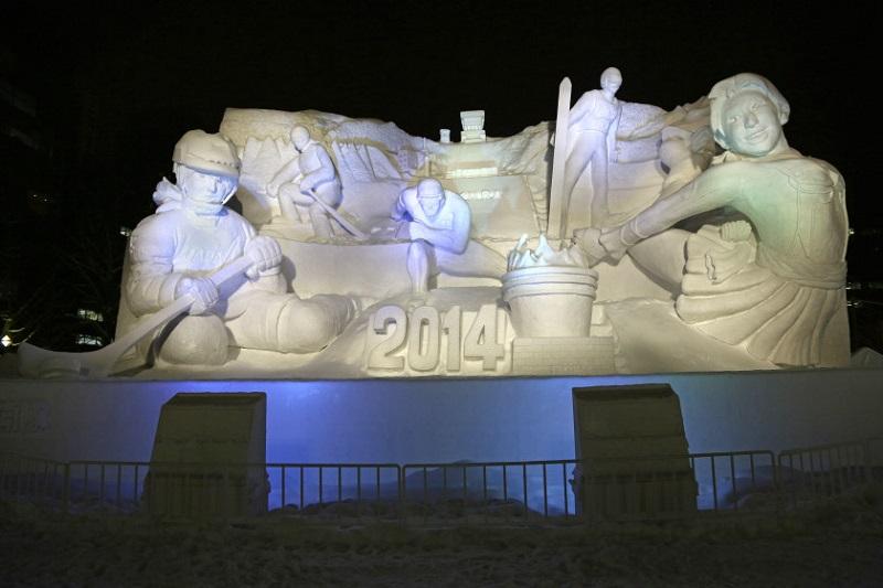 рис.30. Снежный фестиваль в Саппоро в Японии