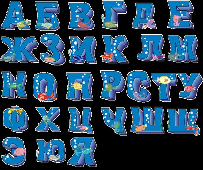 рис.4. СТИХИ-ЗАПОМИНАЛКИ (месяца, дни недели, название пальчиков, цифры, алфавит и т.д.)