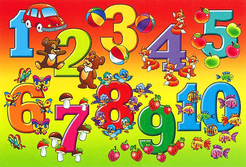 рис.6. СТИХИ-ЗАПОМИНАЛКИ (месяца, дни недели, название пальчиков, цифры, алфавит и т.д.)