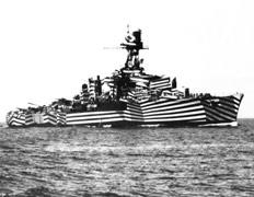 Иллюзии на флоте: Рис.1