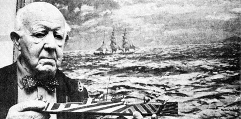 Иллюзии на флоте: Рис.2