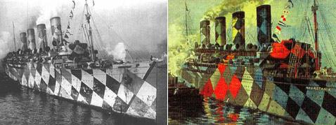 Иллюзии на флоте: Рис.8