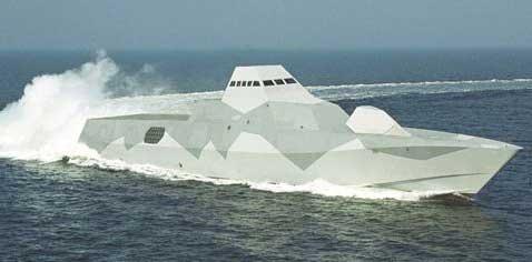 Иллюзии на флоте: Рис.10