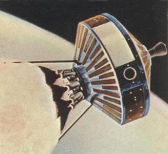 В поисках инопланетного разума: Рис.2
