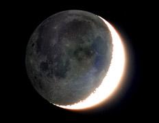 Пепельный свет Луны: Рис.1