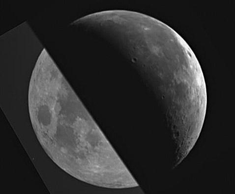 Пепельный свет Луны: Рис.3