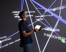 Самая реалистичная виртуальная среда: Рис.2