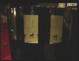 Музей оптических иллюзии: Рис.10