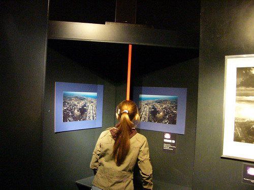 Музей оптических иллюзии: Рис.25