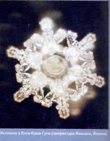 Кристаллы льда: Рис.2