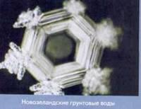 Кристаллы льда: Рис.7