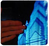 Гелиодисплей - картинка в воздухе: Рис.3