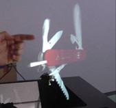 Гелиодисплей - картинка в воздухе: Рис.5