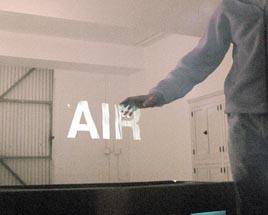Гелиодисплей - картинка в воздухе: Рис.8