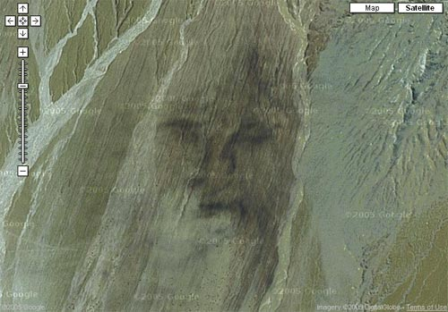 Google Earth: Рис.23
