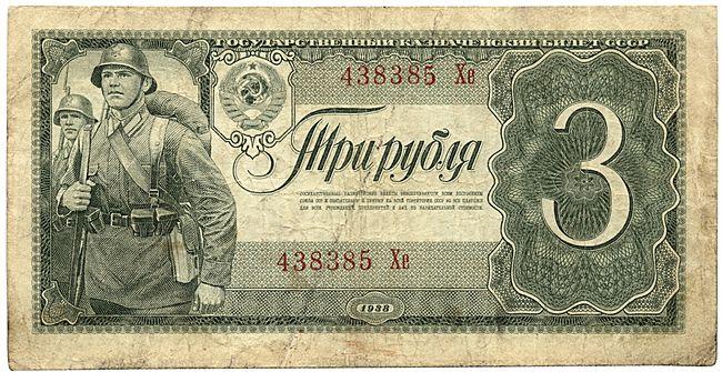 Про деньги: Рис.10
