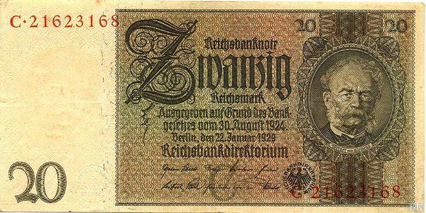 Про деньги: Рис.11