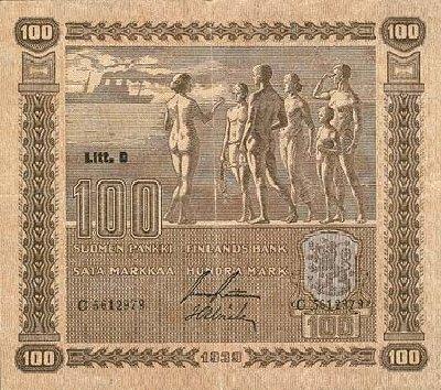 Про деньги: Рис.18