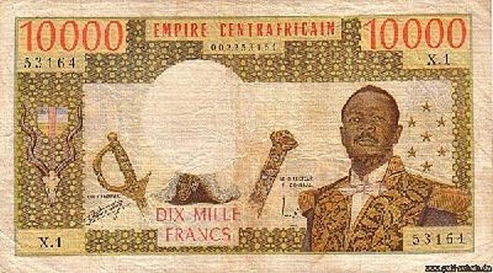 Про деньги: Рис.20