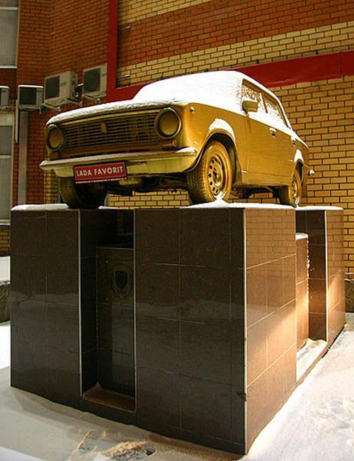 Необычные памятники России: Рис.6