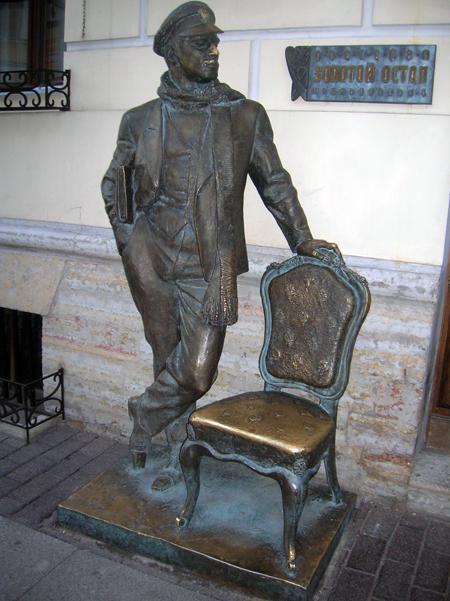 Необычные памятники России: Рис.14
