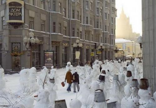 Тайна снежного человека: Рис.1
