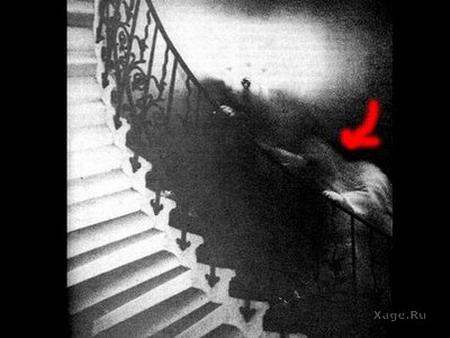 Фотографии призраков: Рис.4