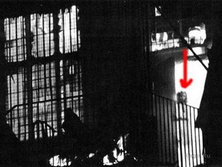 Фотографии призраков: Рис.5