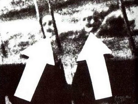 Фотографии призраков: Рис.8