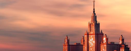 Тайны главного здания МГУ: Рис.1