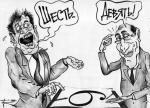 Как научиться спорить