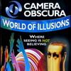 Музей оптических иллюзии