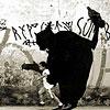 Оживить граффити
