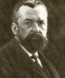 Трубецкой Е.Н.