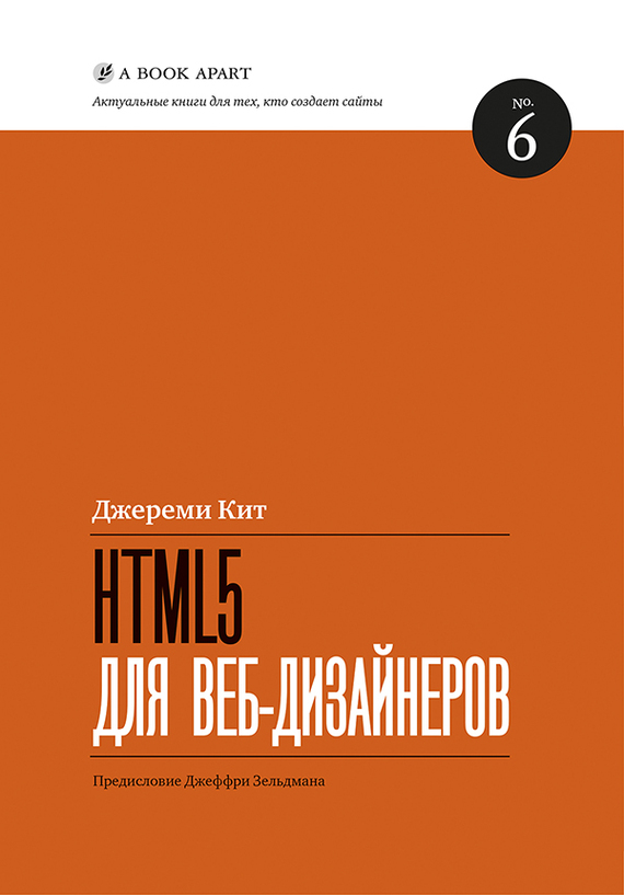 HTML5 ��� ���-����������
