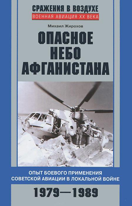 ������� ���� �����������. ���� ������� ���������� ��������� ������� � ��������� �����. 1979�1989