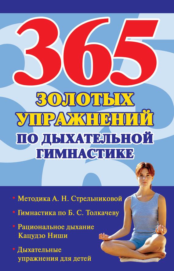 365 ������� ���������� �� ����������� ����������