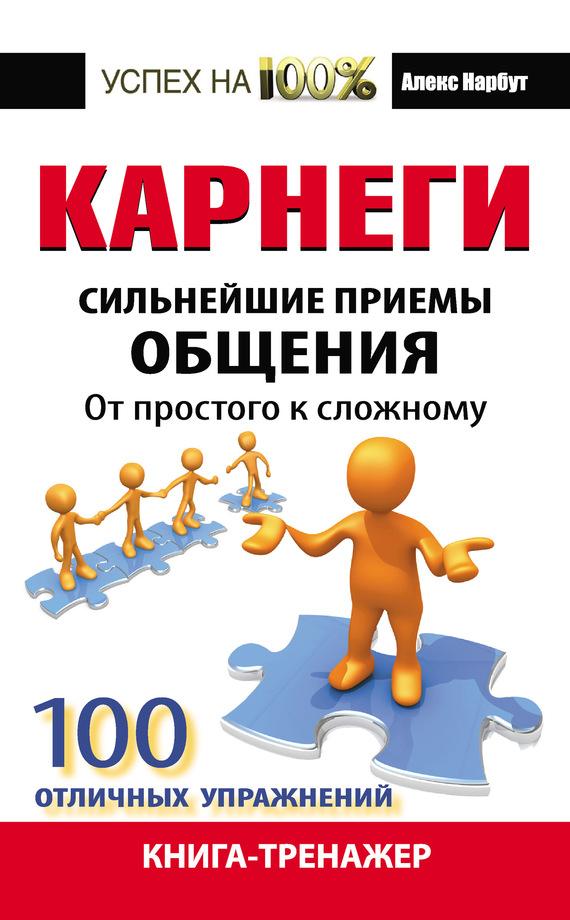 �������. ���������� ������ �������: �� �������� � ��������. 100 �������� ����������. �����-��������