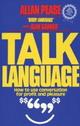 Язык разговора