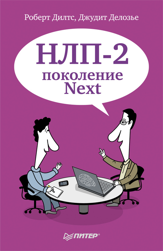���-2: ��������� Next