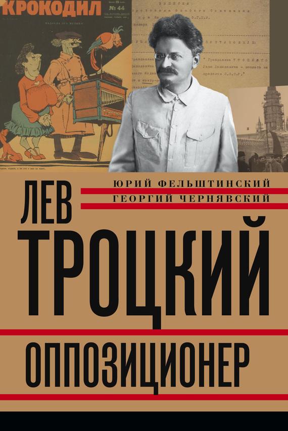 ��� �������. ������������. 1923-1929