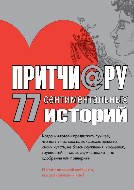������@��. 77 ��������������� �������