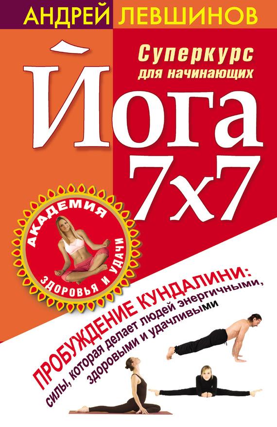 ���� 7x7. ��������� ��� ����������