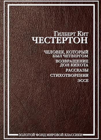 В защиту детопоклонства